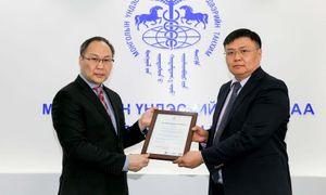 МҮХАҮТ-ын Экспертизын газар MNS ISO/IEC 17020:2013 стандартын дагуу итгэмжлэгдсэн байгууллага боллоо.